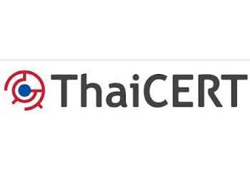 ThaiCERT รับนักศึกษาฝึกงาน