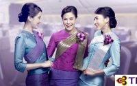 การบินไทยรับนักศึกษาฝึกงาน