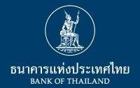 ทุนปริญญาตรี ธนาคารแห่งประเทศไทย