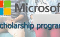 ทุนการศึกษา microsoft