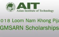 AIT GMSARN Scholarships