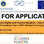 ทุน Master of Human Rights and Democratization (Asia Pacific)