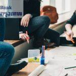 ธนาคารกรุงเทพรับนักศึกษาฝึกงาน