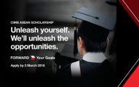 ทุนปริญญาตรี CIMB ASEAN Scholarship