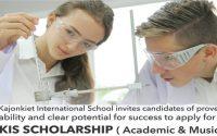 KIS Scholarship ทุนโรงเรียนนานาชาติ