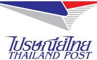 ไปรษณีย์ไทย ให้ทุนปริญญาโท