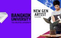 Innovative Artist Project ทุนปริญญาตรี