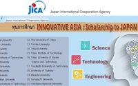 ทุนปริญญาโท Innovative Asia