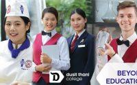 ทุนการศึกษา วิทยาลัยดุสิตธานี