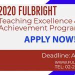 ทุน 2020 Fulbright Teaching Excellence