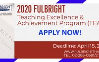 ทุน 2020 Fulbright Teaching Excellence