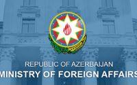 ทุนรัฐบาล Azerbaijan