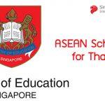 ทุน ASEAN Scholarships