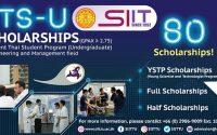 ทุนปริญญาตรี SIIT-OSP