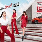 ประกวด Honda Smart Idol 2019