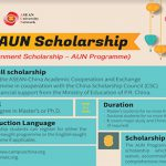 ทุน CHINA-AUN SCHOLARSHIP