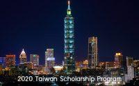 ทุนรัฐบาลไต้หวัน Taiwan Scholarship