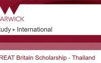 ทุน Warwick GREAT Britain Scholarship