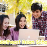 ทุน 2020 Southeast Asian Scholarship