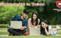 ทุน ASEAN Scholarships for Thailand